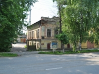 Nevyansk, Profsoyuzov st, house 1. office building