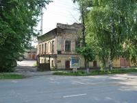 Nevyansk, st Profsoyuzov, house 1. office building