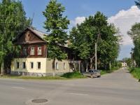 Nevyansk, st Profsoyuzov, house 6. office building