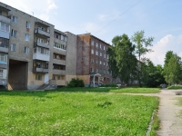 Nevyansk, Profsoyuzov st, house 11. Apartment house