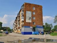 Nevyansk, st Profsoyuzov, house 13. Apartment house