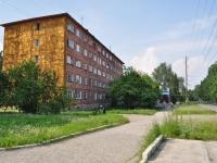 Nevyansk, st Profsoyuzov, house 15А. Apartment house
