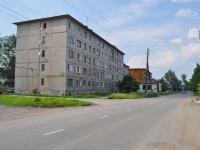 Nevyansk, st Profsoyuzov, house 17. Apartment house