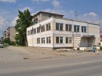 Nevyansk, st Profsoyuzov, house 19. Apartment house