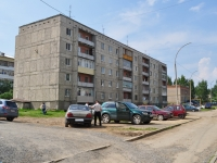 Nevyansk, Profsoyuzov st, house 21. Apartment house