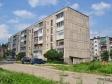 Nevyansk, Profsoyuzov st, house21