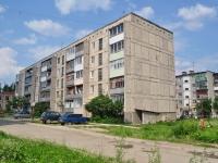 Nevyansk, st Profsoyuzov, house 21. Apartment house