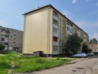 Невьянск, улица Профсоюзов, дом 23. многоквартирный дом