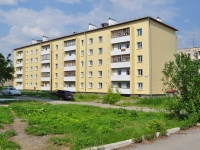 Nevyansk, Profsoyuzov st, house 23. Apartment house