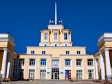 Фото Cultural and entertainment facilities, sports facilities Sredneuralsk
