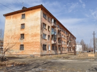 Sredneuralsk, Bakhteev st, house 2. Apartment house