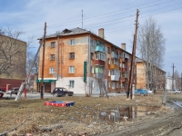 Sredneuralsk, Bakhteev st, house 4. Apartment house