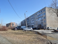 Sredneuralsk, Bakhteev st, house 8. Apartment house
