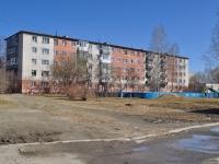 Sredneuralsk, Bakhteev st, house 10А. Apartment house