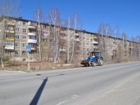 Sredneuralsk, Bakhteev st, house 10. Apartment house