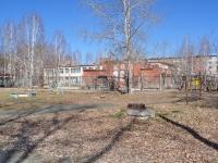 Среднеуральск, детский сад №20 , улица Бахтеева, дом 12Б