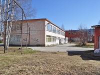 Среднеуральск, улица Бахтеева, дом 12Б. детский сад №20