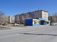 Sredneuralsk, Bakhteev st, house 18. Apartment house