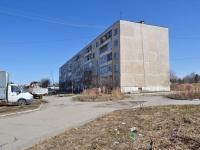 Sredneuralsk, Bakhteev st, 房屋 23Б. 公寓楼