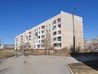 Sredneuralsk, Bakhteev st, house 25А. Apartment house