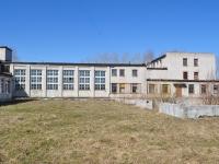 Sredneuralsk, Bakhteev st, house 25. boarding school
