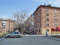 Sredneuralsk, Kalinin st, 房屋 2А. 公寓楼