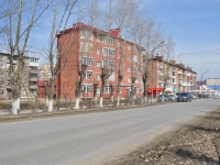 Среднеуральск, Калинина ул, дом 2