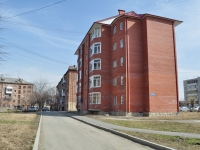Sredneuralsk, Kalinin st, house 2. Apartment house