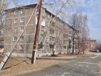 Sredneuralsk, Kalinin st, house 4А. Apartment house