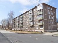 Среднеуральск, улица Калинина, дом 4А. многоквартирный дом