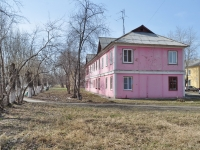 Sredneuralsk, Kalinin st, house 4. Apartment house