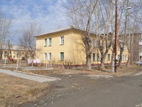 Sredneuralsk, Kalinin st, house 6А. Apartment house