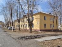 Sredneuralsk, Kalinin st, 房屋 6А. 公寓楼