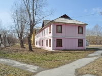 Sredneuralsk, Kalinin st, house 6. Apartment house