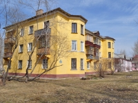 Sredneuralsk, Kalinin st, house 8. Apartment house