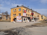Sredneuralsk, Kalinin st, house 10. Apartment house