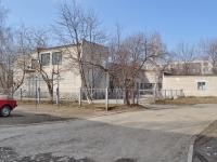 Sredneuralsk, 幼儿园 №18 , Kalinin st, 房屋 11А