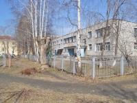 Среднеуральск, детский сад №18 , улица Калинина, дом 11А