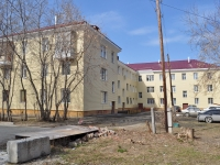 Sredneuralsk, Kalinin st, house 11. Apartment house