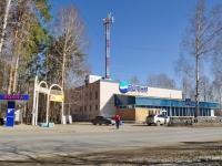 Среднеуральск, Калинина ул, дом 14