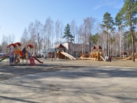 Sredneuralsk, cinema Волна, Kalinin st, house 14