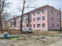Среднеуральск, улица Калинина, дом 15А. многоквартирный дом
