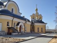 Sredneuralsk, 寺庙 ВО ИМЯ СВЯТИТЕЛЯ НИКОЛАЯ ЧУДОТВОРЦА, Kalinin st, 房屋 16