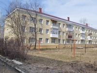 Sredneuralsk, Kalinin st, house 17А. Apartment house