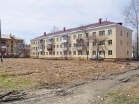 Sredneuralsk, Kalinin st, 房屋 17А. 公寓楼