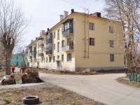 Sredneuralsk, Kalinin st, house 17. Apartment house