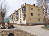 Среднеуральск, Калинина ул, дом 17