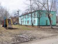 Среднеуральск, улица Калинина, дом 19А. магазин