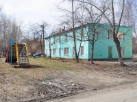 Sredneuralsk, Kalinin st, 房屋 19А. 商店