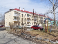 Sredneuralsk, Kalinin st, house 19. Apartment house